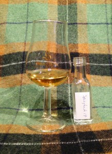 Springbank 17 Sherry Wood