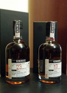 Kininvie 17 and 23 years old
